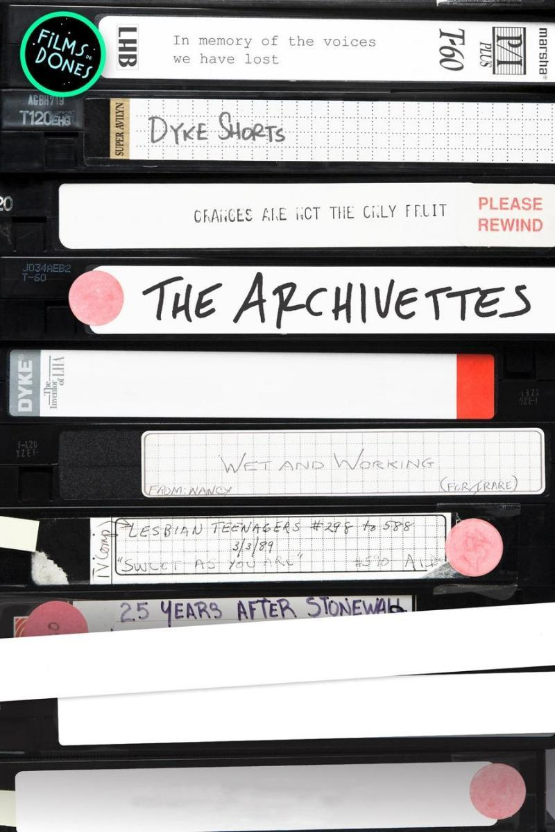 the_archivettes